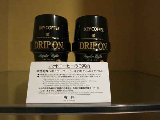 JR Tower Hotel Nikko Sapporo: カップコーヒーは有料です
