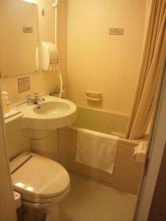 Castle Inn Sendai: バスルーム