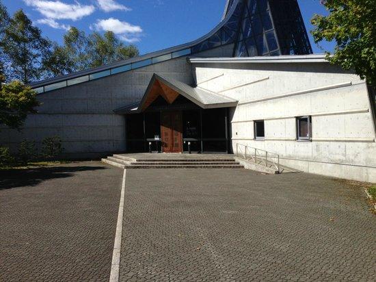 Nibutani Ainu Museum: 博物館正面