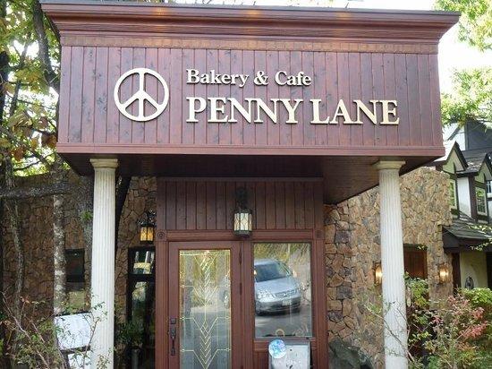 Bakery Cafe Penny Lane Nasuhonten: 正面出入り口