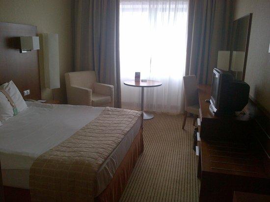 Holiday Inn Samara: Старье