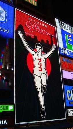Yugiri no Yu Dormy Inn Premium Namba: Glico
