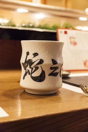 Janome Sushi, Honten: Kanazawa is well known for pottery and this is the resto's own cup!