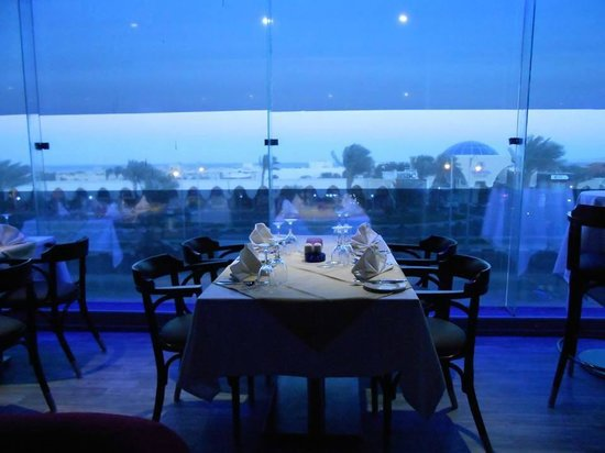 Natraj Indian Restaurant & Lounge: view on sunset