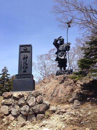 「牛石ケ原」の画像検索結果