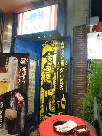 El Chateo: お店の看板