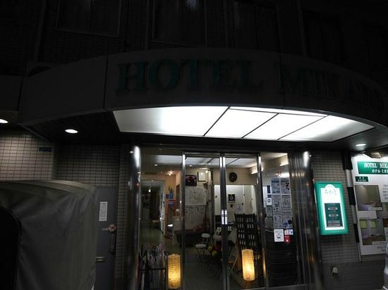 Business Hotel Mikado : ホテル みかど1