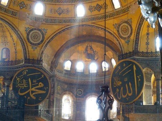 Musée et basilique Sainte-Sophie : Hagia Sophia Museum