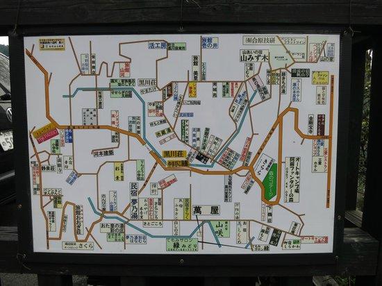 Kurokawa Onsen : Town