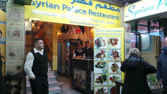 Syrian Palace Restaurant: Entrée du restaurant