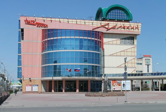 Omsk State Theatre of Puppet, Actor, Mask Arlekin