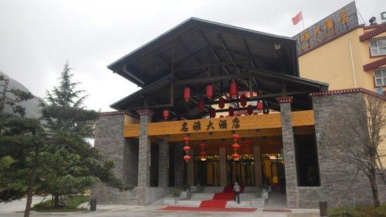 Mingya Hotel