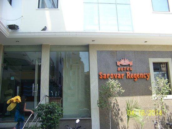 Hotel Sarovar Regency : Entrance
