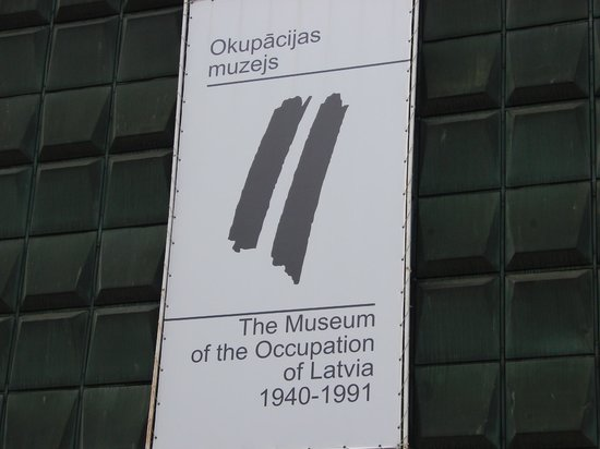 The Museum of the Occupation of Latvia: Музей оккупации Латвии