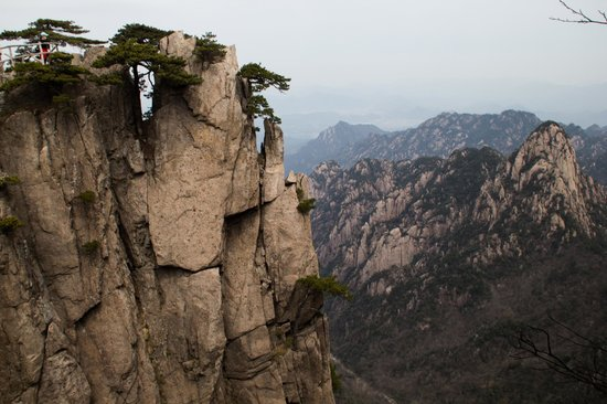 Mt. Huangshan (Yellow Mountain): Хуаншань