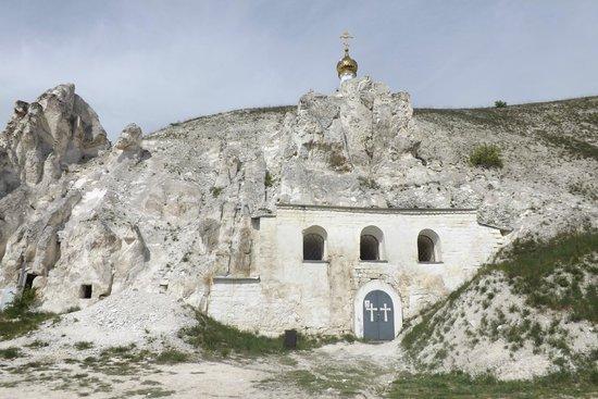 Divnogorye, Russland: Монастырь в скале