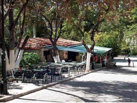 Dexameni Nipiagogio-Bar-Girokomio