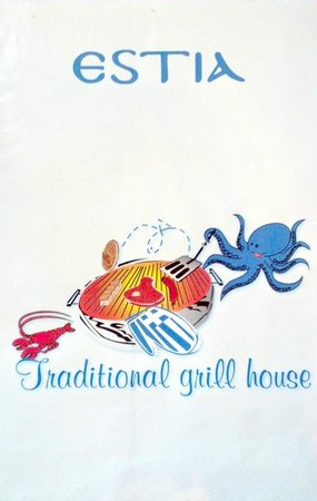 Estia Traditional Grill House: Logo