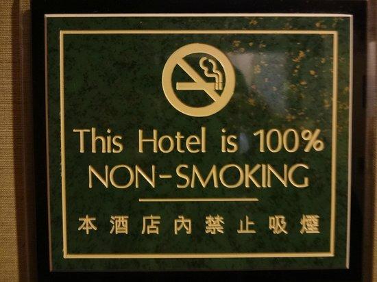 Best Western Bowery Hanbee Hotel: FYI