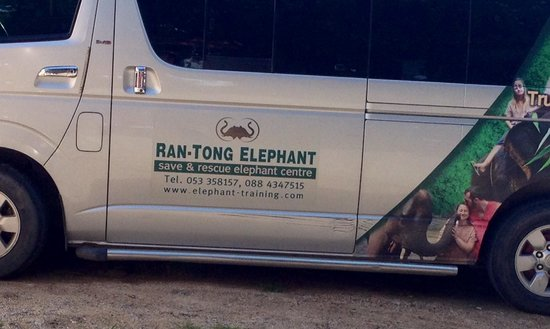 Ran-Tong Save & Rescue Elephant Centre: Air conditioned van for the hour+ drive