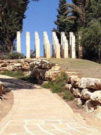 Memorial del Holocausto Yad Vashem: Children's Museum