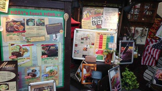 Moby Okayama Main Store
