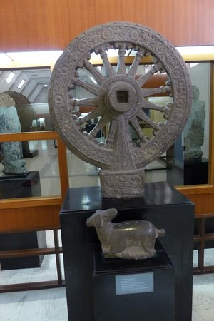 The National Museum Bangkok: National Museum - Law Wheel (6th century)