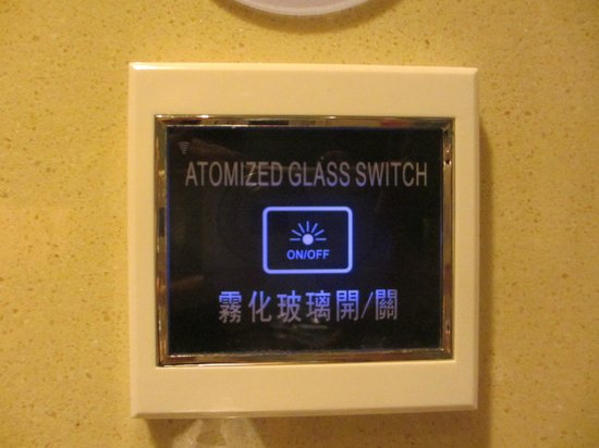 Rosedale Hotel Kowloon : cool atomized glass option!