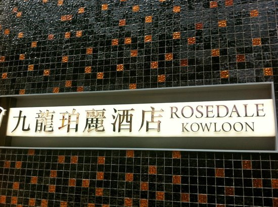 Rosedale Hotel Kowloon : front entrance