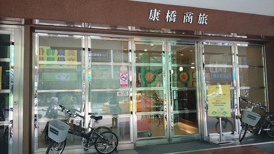 Kindness Hotel - Xiongzhong: ホテルエントランス