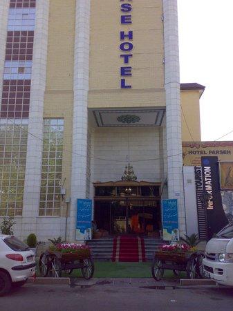 Shiraz International Parseh Hotel : entrance