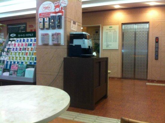 Route-Inn Grantia Ishigaki : サービスのコーヒー