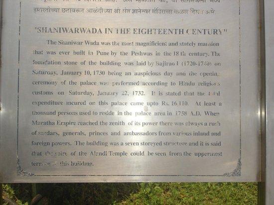 Hotel Madhav International : Shaniwarwada