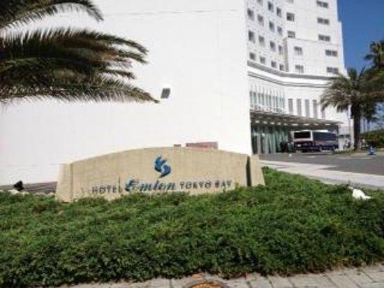 Hotel Emion Tokyo Bay: ホテル看板