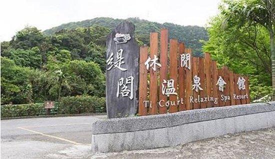 Ti Court Relaxing Spa Resort Taipei Taiwan