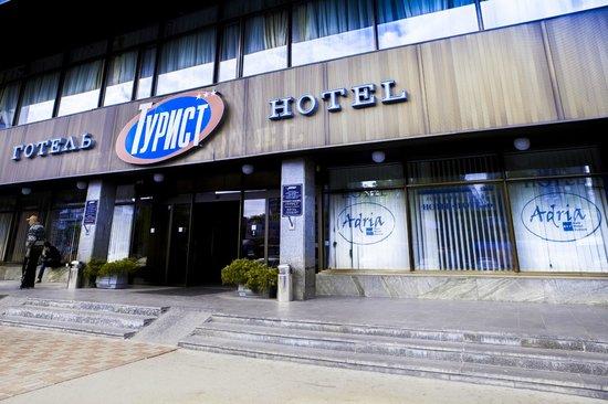 Adria Hotel: Hotel