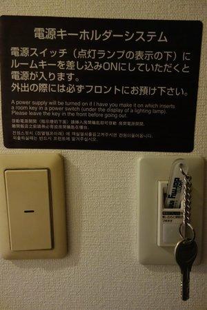 Dormy Inn Shinsaibashi : key card