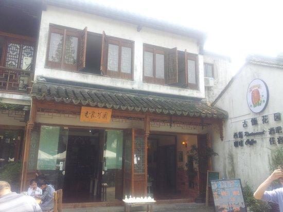 Suzhou Bridge and Water Inn