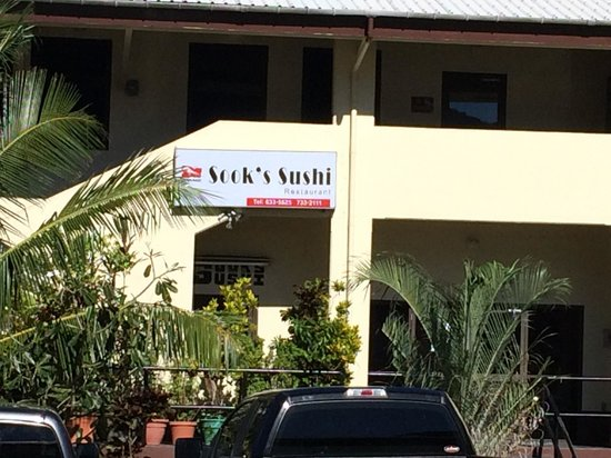 Sook's Sushi: Entrance