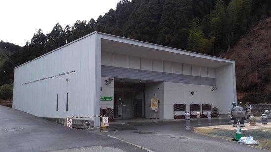 Takashi Yanase Kinenkan Anpanman Museum : 別館
