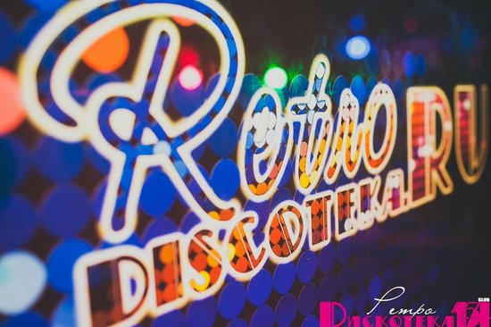 Retro Disco Club 154