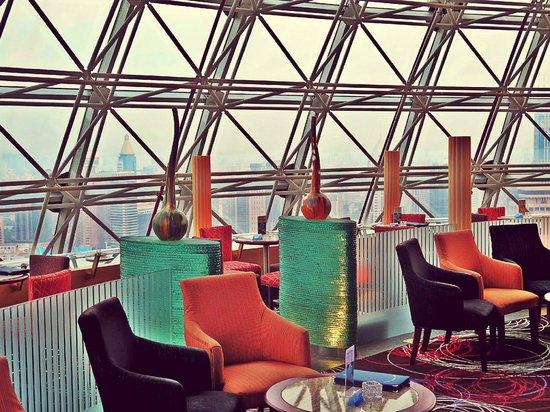 Radisson Blu Hotel Shanghai New World: il bar sul tetto