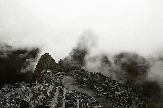 Cultural Immersion Day Tours: Macchu Picchu