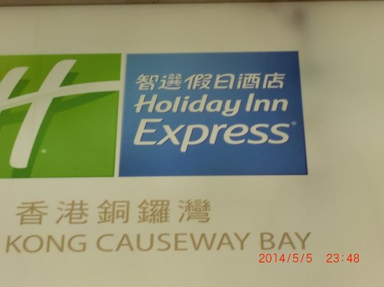 Holiday Inn Express Hong Kong Causeway Bay: 漢字でのホテル名必要かも