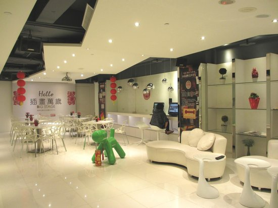 CityInn Hotel Plus - Ximending Branch: lobby for guests with facilities