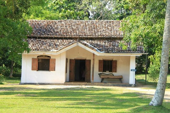Martin Wickramasinghe Folk Museum Complex: The front of the house