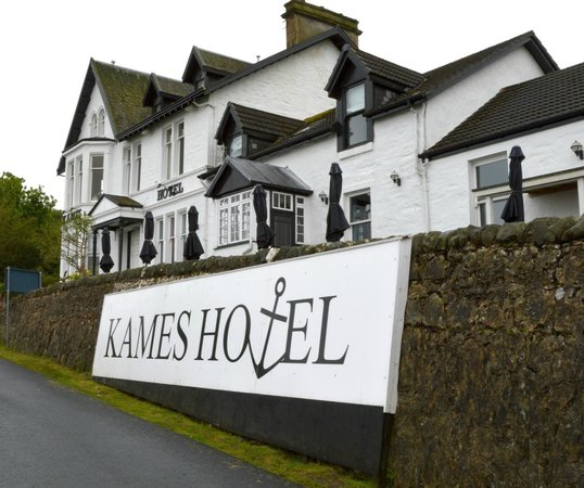 The Kames Hotel: The front of the hotel