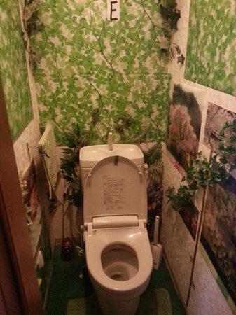 Aizuya Inn : Toilette joliment décoré
