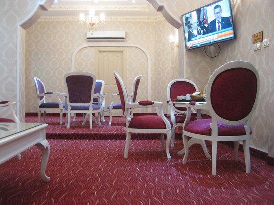 Seref Hotel : Lounge