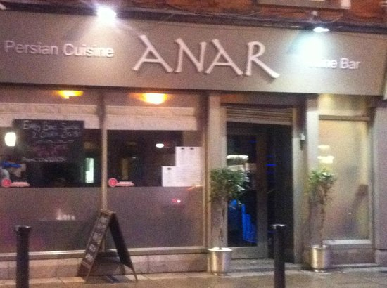 Anar Restaurant: Anar Persian Restaurant and Wine Bar